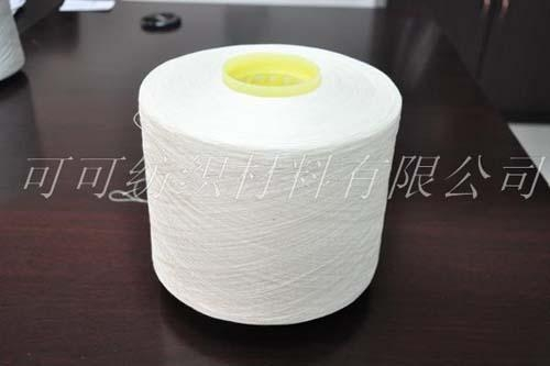 Quality Core spun yarn for sale