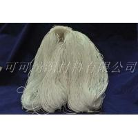 Wholesale tail thread gray yarn from china suppliers