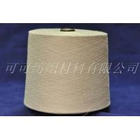 Wholesale Gloves(screen touch)yarn for Anti-static from china suppliers