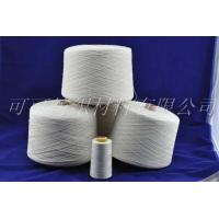 Wholesale 100% cotton yarn from china suppliers