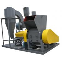 Wholesale Copper wire granulator from china suppliers