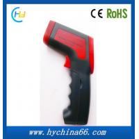Buy cheap ST-530C Infrared Thermometer from wholesalers