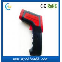 Buy cheap ST-530B Infrared Thermometer from wholesalers