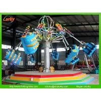 Wholesale Impressive adventure Aerial shooting thrill rides for theme park from china suppliers