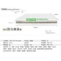 Wholesale fireproof soundproofing material for construction and decoration, stock for sale from china suppliers