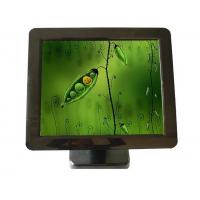 Buy cheap 17 Inch LCD IR Touch Monitor from wholesalers