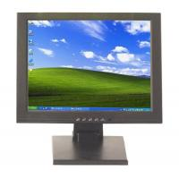 Buy cheap 15 Inch Lcd Touch Monitor with RCA from wholesalers