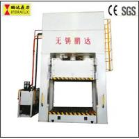 Wholesale YP27 Single-action plate stretching hydraulic press from china suppliers