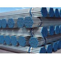 JIS G3442 Galvanized Steel Pipes for Water Service