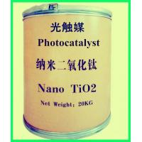 Wholesale Photocatalyst Nano Grade Tio2 Powder from china suppliers