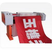 Wholesale 1500C Banner Printer from china suppliers