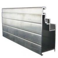 Buy cheap Aluminium Extrusion from wholesalers
