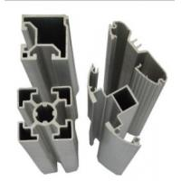 Buy cheap Aluminium Extrusions Profiles from wholesalers