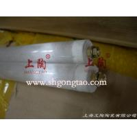 Wholesale Quartz Heating Tube from china suppliers