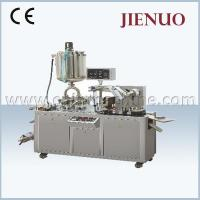 Wholesale AlP Blister Packing Machine from china suppliers