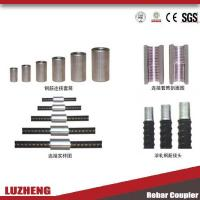 Wholesale Rebar Coupler from china suppliers