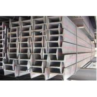 Wholesale Hot Rolled Steel I Beams from china suppliers