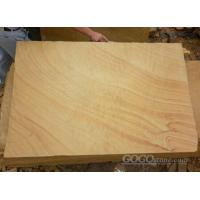 Yellow Sandstone for sale