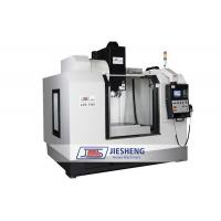 Buy cheap CNC Vertical Machining Center from wholesalers