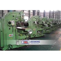 Buy cheap Milling Machine X53K from wholesalers