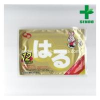 Wholesale Hot Hands Hand Warmers 1 Pair Warmers up to 10 Hours of Heat (SENDO 017) from china suppliers