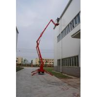 Wholesale Spider Boom Lift 15m height from china suppliers