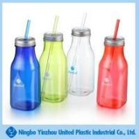 Wholesale Customized milk jar with tin lid from china suppliers