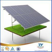 Wholesale solar power plant 1mw panel solar kit from china suppliers