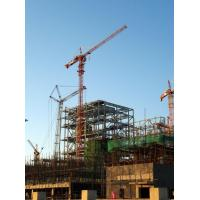 Wholesale 7050 Tower Crane from china suppliers