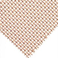 Wholesale Copper Woven Wire Mesh from china suppliers