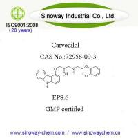 Wholesale API Carvedilol from china suppliers
