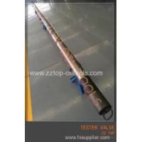 Buy cheap Select tester valve for Full H2S drill stem testing operation from wholesalers