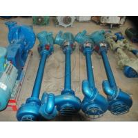 Buy cheap Submersible Slurry Pump from wholesalers