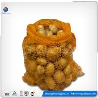 Wholesale Agriculture Raschel Bag from china suppliers