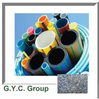 Wholesale GY- PFM17 Impact modifier ( for PP,PE,TPR,TPU,TPE) from china suppliers