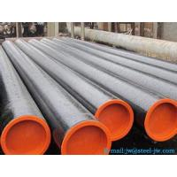 Wholesale JIS G3462 STBA 26 seamless alloy steel pipe/tube from china suppliers