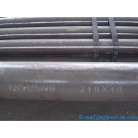 Wholesale JIS G3458 STPA 24 alloy steel pipe/tube from china suppliers