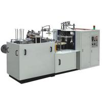 Wholesale MB-D35 Automatic Single PE Coated Paper Bowl Machine from china suppliers