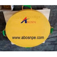 PVC Sheet Round Truck Outrigger pad