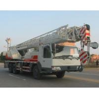 Buy cheap QY20H431 Truck Crane from wholesalers