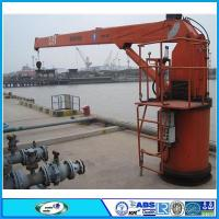 Wholesale Marine Electric Slewing Crane from china suppliers