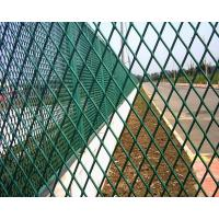 Wholesale Dip mesh from china suppliers