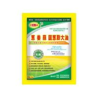 China Green onion, ginger, garlic, onion oil on sale