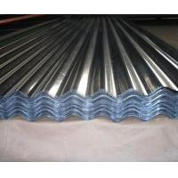 Buy cheap Metal roofing Wholesale 24 gauge corrugated steel roofing sheet from wholesalers
