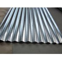 Buy cheap High quality Importer corrugated steel plate corrugated galvanized steel pipe from wholesalers