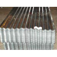 Buy cheap High quality Corrugated galvanized steel culvert pipe corrugated steel from wholesalers