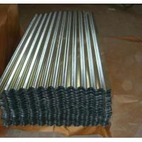 Buy cheap Top sale corrugated steel plate galvanized corrugated steel sheet corrugated steel bar from wholesalers