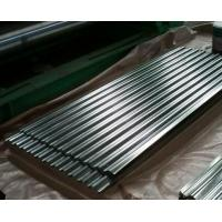 Buy cheap Miller corrugated steel galvanized corrugated steel sheet from wholesalers