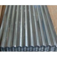 Buy cheap China corrugated galvanized steel sheet container plate corrugated steel from wholesalers
