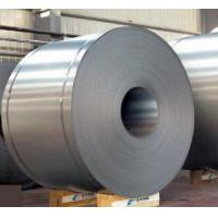 Buy cheap Cold rold steel cold rolled steel plate specifications from wholesalers